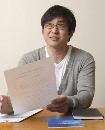 ひきこもり支援に向けた視察ツアーを企画した永嶋聡さん。自分の経験を支援の場に生かしたいと考えている=甲府市内