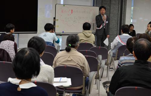 全国からひきこもり当事者や家族が集まった交流会=東京都港区