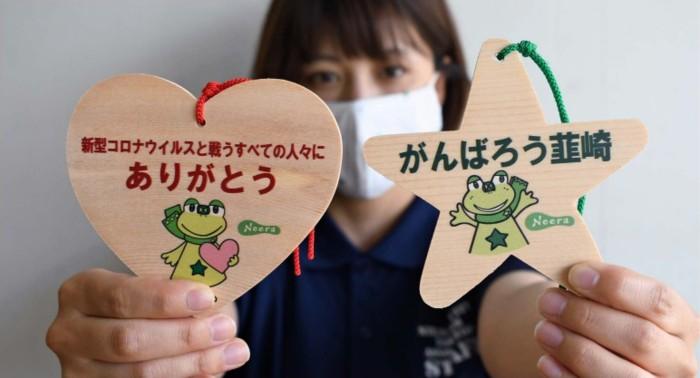新型コロナウイルス収束の願いや医療従事者らへの感謝などを書き込むオリジナル絵馬=韮崎市役所