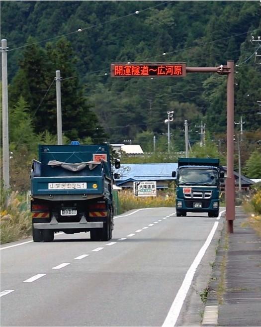 県道南アルプス公園線を走行するダンプカー=早川町内