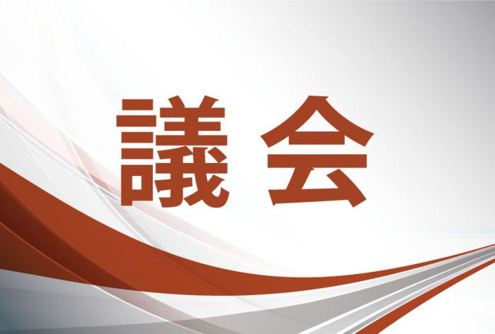 最新ニュース山梨のニュース全国・海外のニューススポーツニュースEye安心・安全情報おくやみ・催し・人事連載・特集・オピニオン写真・動画分かる・知る