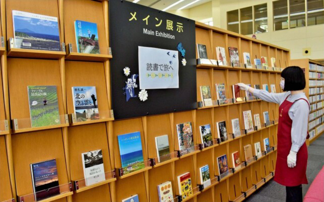 旅をテーマにした書籍を並べた展示=南アルプス市立中央図書館