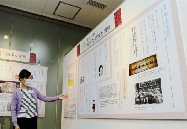 細田さだのについて紹介した企画展=韮崎市ふるさと偉人資料館