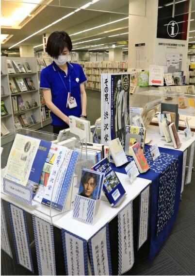 渋沢栄一に関する図書を集めたコーナー=韮崎市立大村記念図書館