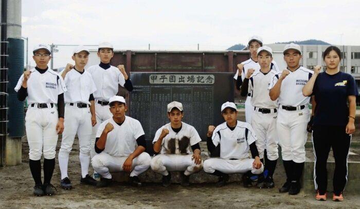 最後の大会に臨む市川と増穂商の野球部員=市川三郷町内