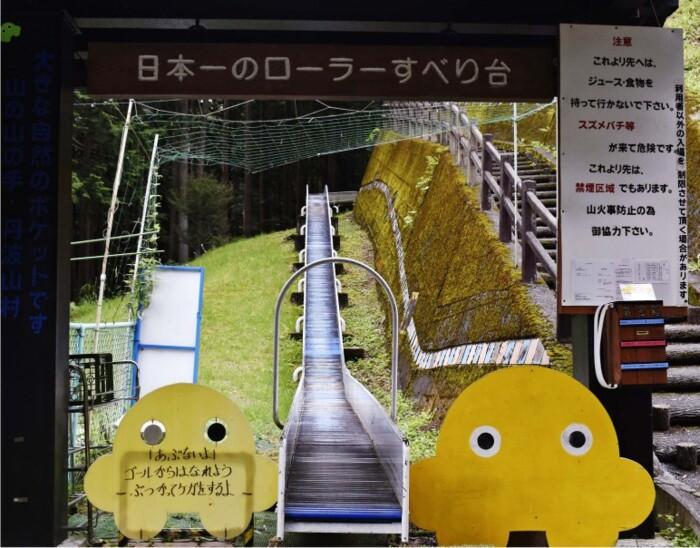 高低差42メートル、長さ約247メートルのローラー滑り台=丹波山村