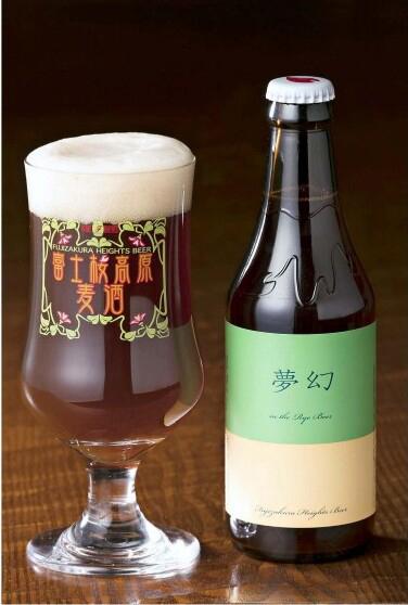 ワールドベスト・スタイルを受賞した、富士桜高原麦酒「夢幻」