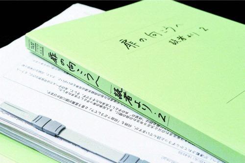 読者から取材班に寄せられた手紙やメール。ファイルは2冊目に入った