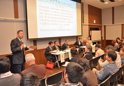 「全国引きこもりKHJ親の会」の全国大会。厚生労働省の官僚も出席し、支援の在り方について意見を交わした=名古屋市(昨年11月)