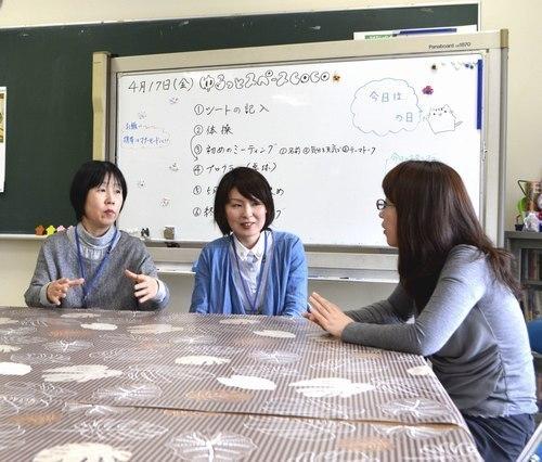 熊本県のひきこもり地域支援センターの業務内容について話し合うスタッフ=熊本市東区