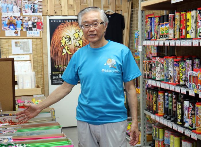 玩具花火専門店「はなびかん」の玩具花火は300種類以上の品ぞろえ。タチカワ社長の立川靖さんは「手持ち花火の良さを伝えていきたい」と話す