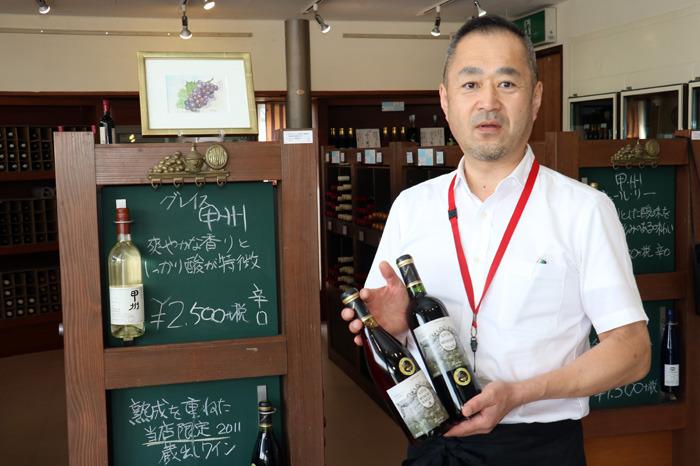 「日本ワインに特化している」と話す凛花社長の高村達也さん。ワインショップ限定の蔵出しワインも販売している