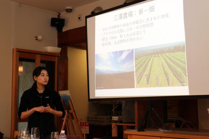 リリースした最高峰ブランド「キュヴェ三澤」の新ビンテージについて説明する三澤彩奈さん