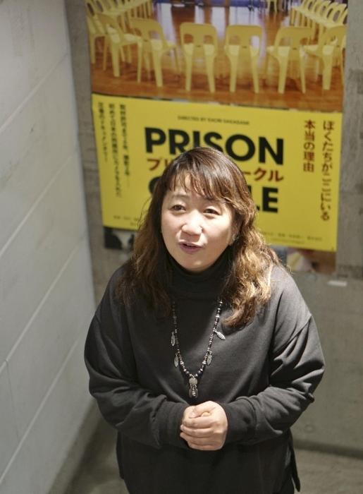 対話で変わる受刑者を撮り続ける映画監督、坂上香(さかがみ・かおり)さん