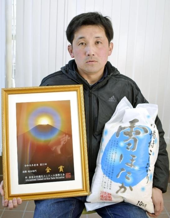コメの世界大会で金賞最多受賞「雪ほたか」の生産者小林仁志(こばやし・さとし)さん