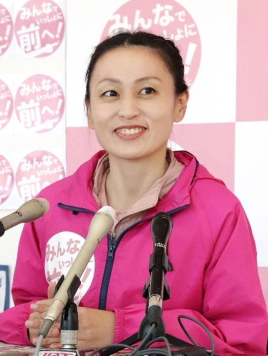 歴代最年少の女性市長となる徳島市の内藤佐和子(ないとう・さわこ)さん