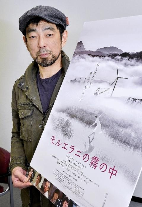 室蘭の「市民映画」を完成させた坪川拓史(つぼかわ・たくし)さん