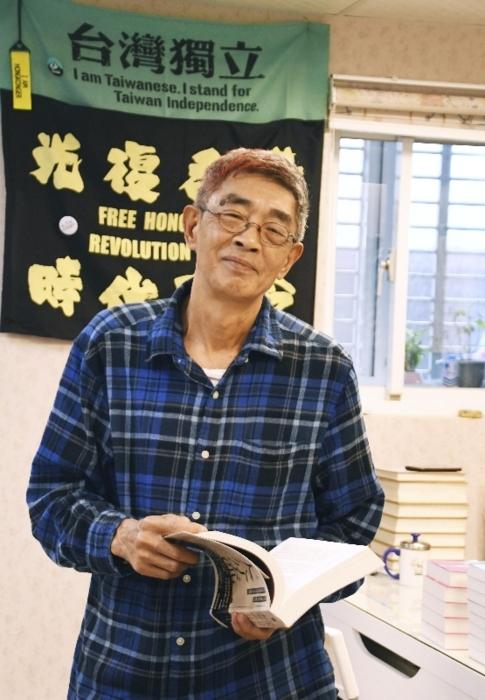 中国共産党批判の書店を台北で再開させた林栄基(りん・えいき)さん(共同)