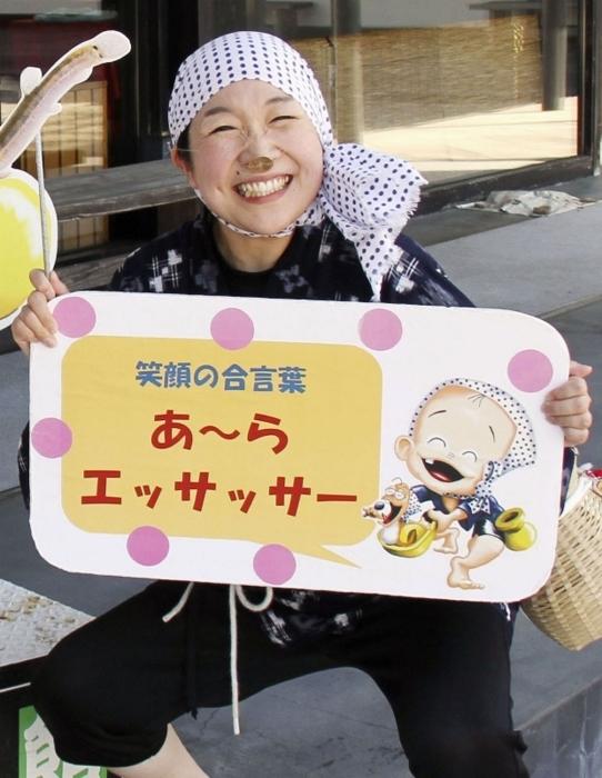 安来節演芸館の3代目支配人に就任した増田明美(ますだ・あけみ)さん