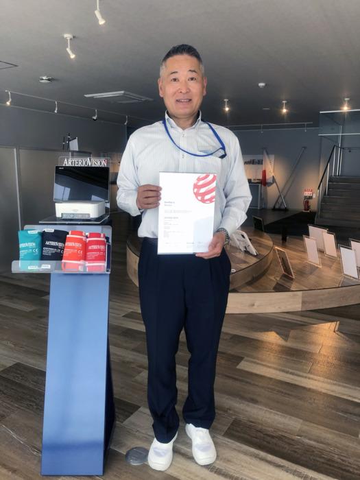 血圧脈波測定装置「MS3000」世界で有名なデザイン賞「reddot2018」を受賞した白川太さん