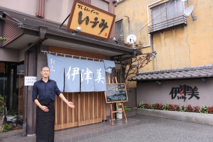 「旨味LABO 子いづみ」の外観。オーナーの小泉淳紀さん(左)は1階の老舗すし店「伊津美」の店長を務めている。