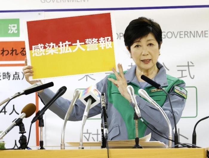 記者会見する東京都の小池百合子知事。新型コロナの感染者が再拡大、ほぼ連日、最多を更新している=15日午後、都庁