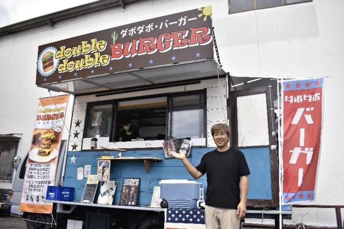 アメリカンな雰囲気が漂うキッチンカーとオーナーの滝口幸孝さん=甲府市徳行5丁目
