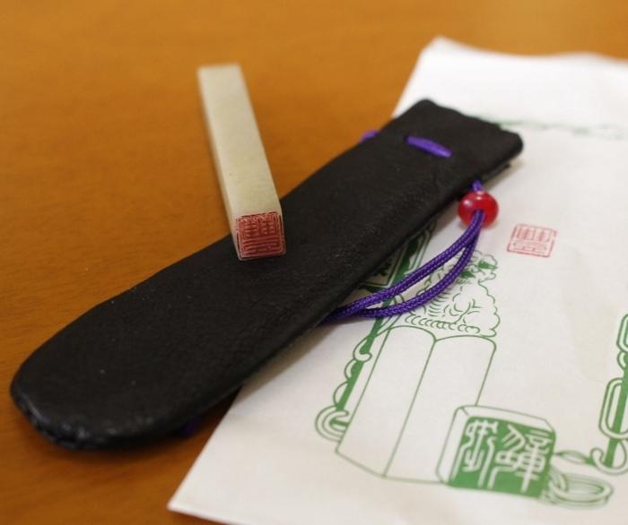 細かな手作業で彫られた落款印