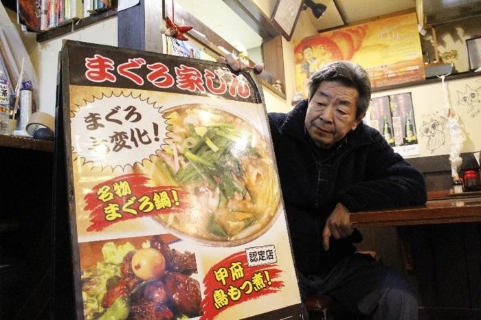 「マグロ料理のレシピを伝授したい」と語る神宮寺義仁さん=甲府市丸の内2丁目