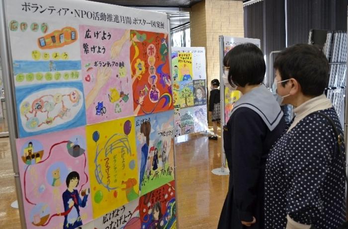 ボランティア活動を呼びかけるポスターの展示=甲府・県防災新館