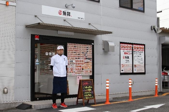 海鮮丼のテークアウト専門店「魚丼 甲府昭和店」=昭和町西条