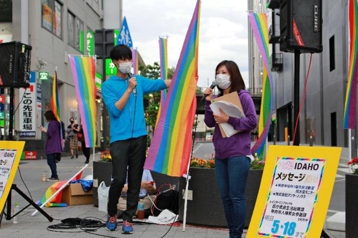 多様な性の在り方について理解を求めた街頭キャンペーン=JR甲府駅南口