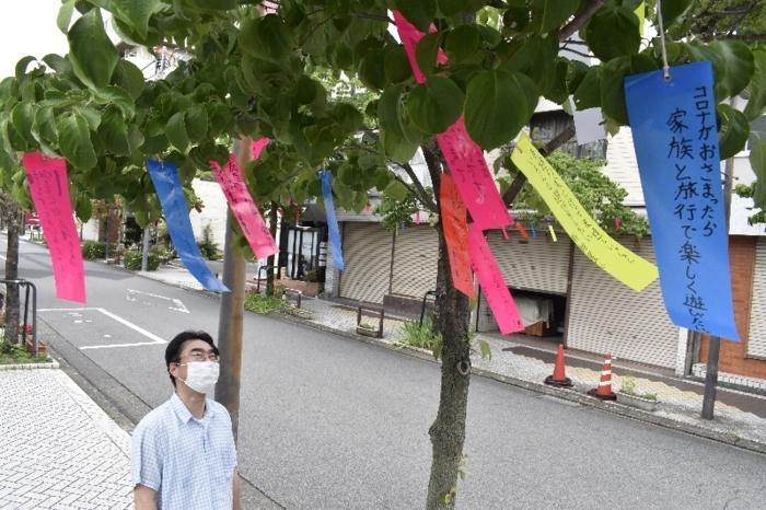 朝日通りに飾られた短冊。新型コロナウイルスが収束したらやりたいことが書かれている=甲府市朝日2丁目