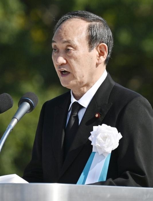 広島市の平和記念式典であいさつする菅首相。「唯一の戦争被爆国」などのくだりを読み飛ばした