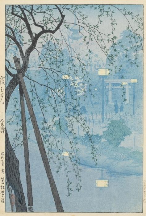 笠松紫浪「霞む夕べ―不忍池畔―」1932(昭和7)年、山梨県立美術館蔵