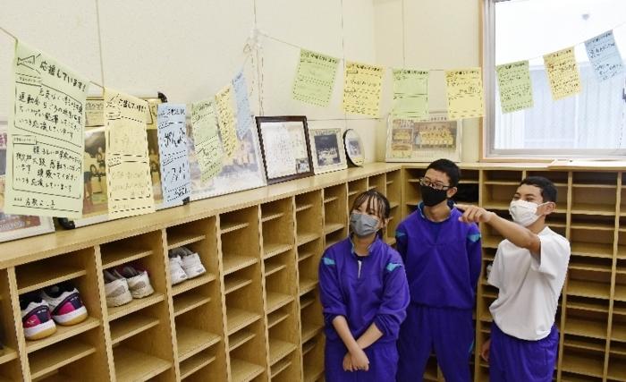 芦安小、芦安中の児童生徒への応援メッセージが書かれた連続旗=南アルプス・芦安中