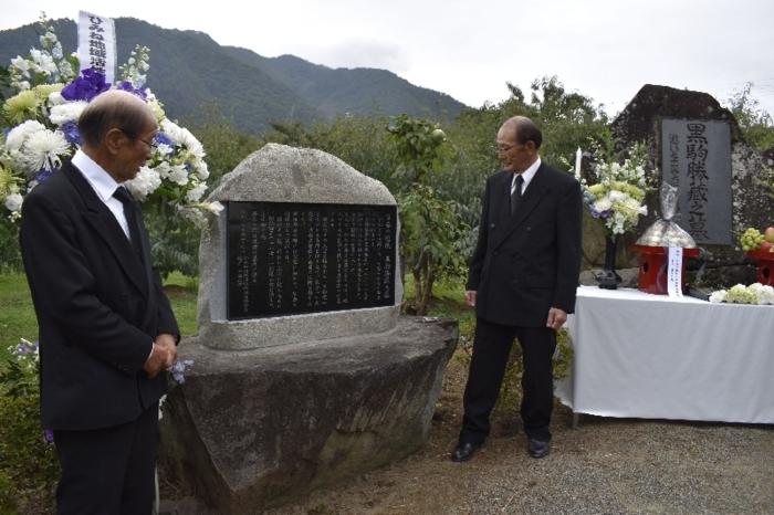 黒駒勝蔵の記念碑を披露する堀内文蔵会長(右)ら=笛吹市御坂町上黒駒